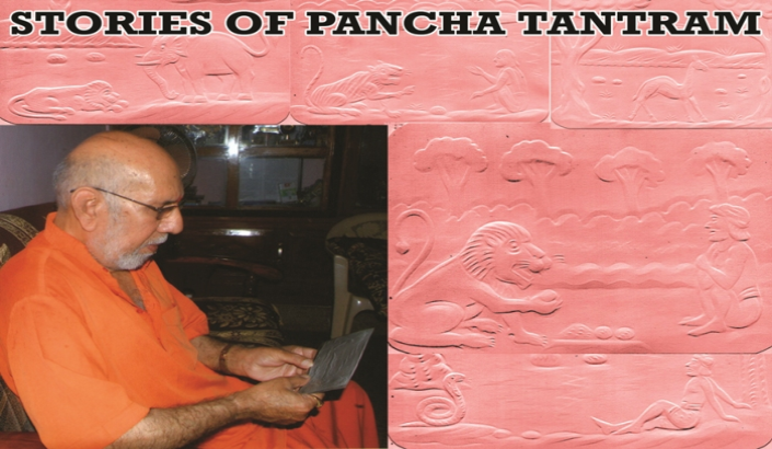 A 001103  STORIES OF PANCHA TANTRAM