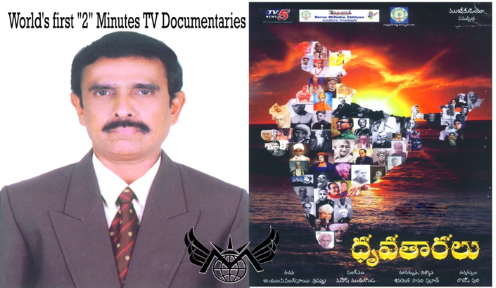 "World's first ""2"" Minutes TV Documentaries"