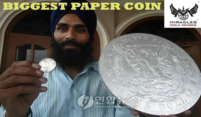 A00060 / 1  Biggest paper coin
