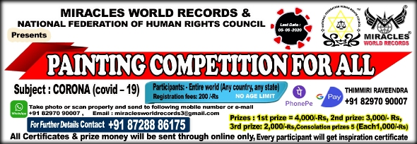 MIRACLES WORLD RECORDS & NATIONAL FEDERATION OF HUMAN RIGHTS COUNCIL Presents  Painting Competition For All