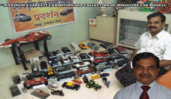 "A00046   "" MAXIMUM & LARGEST EXHIBITION AND COLLECTION OF MINIATURE CAR MODELS. """
