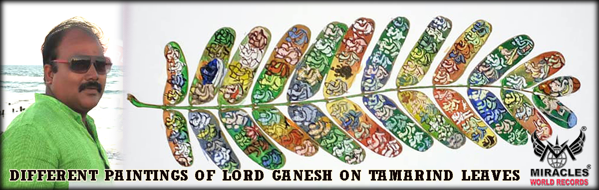DIFFERENT PAINTINGS OF LORD GANESH ON TAMARIND LEAVES
