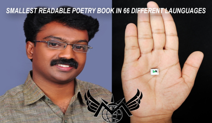 SMALLEST READABLE POETRY BOOK IN 66 DIFFERENT LAUNGUAGES