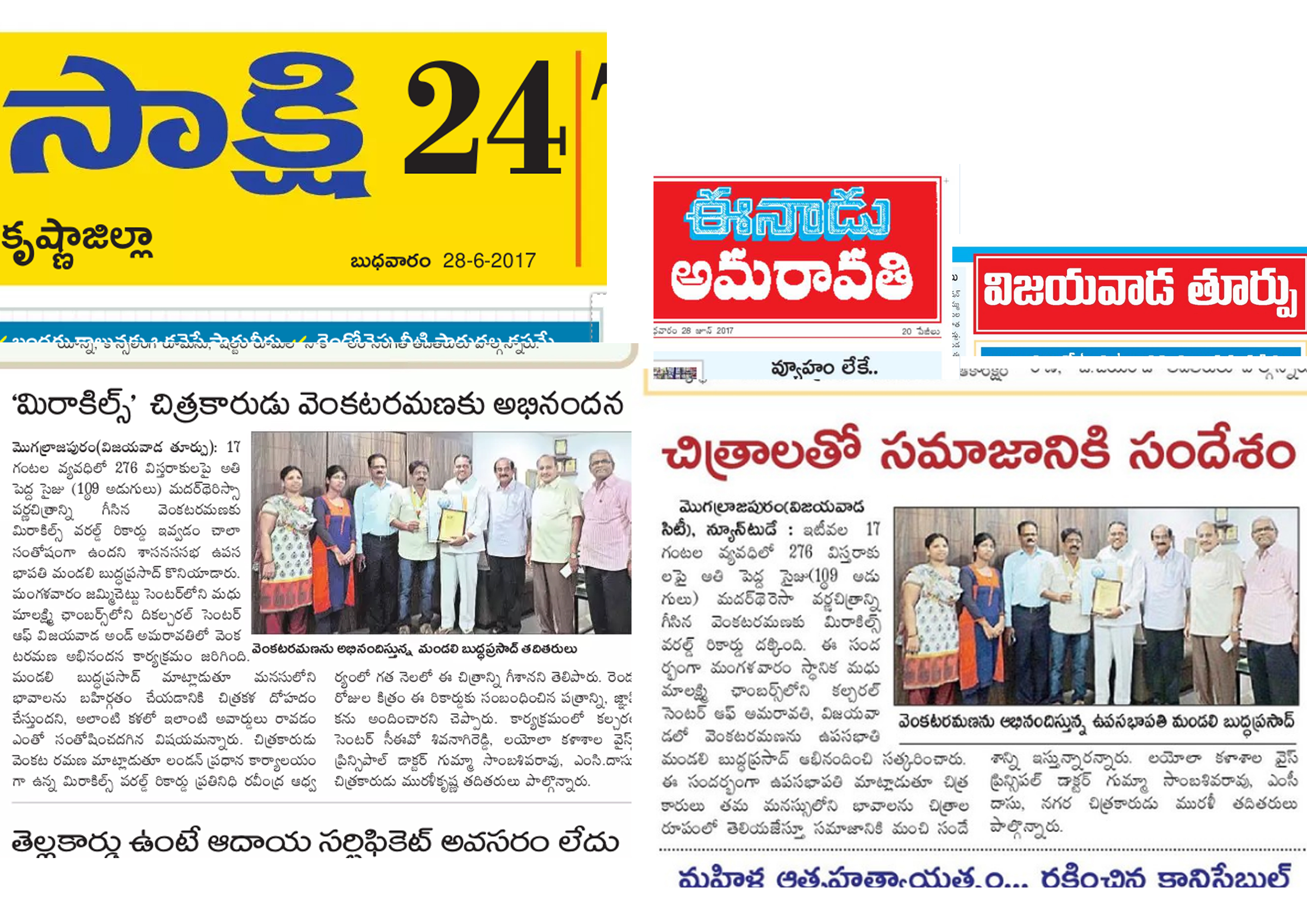 "LARGEST PORTRAIT ON ARECA LEAF PLATES MARRIPUDI VENKATA RAMANA, Art Teacher, VIJAYAWADA, ANDHRA PRADESH has created a new record by painting mother Teresa on 276 areca leaf plates arranged in 10 x 9"" size on paper with emulsion colors within 17 hours. http://miraclesworldrecords.com/Gallery/Details/5271"