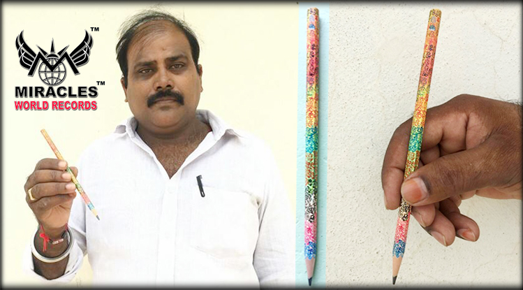 MOST MICRO GANESH PAINTINGS ON PENCIL