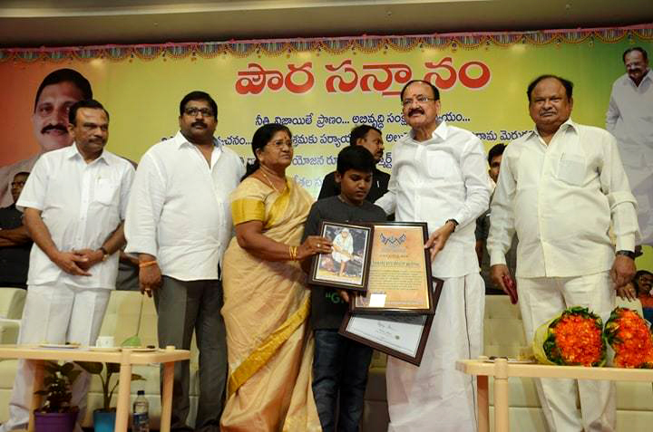 singamsetty vignesh anjan received miracles world records certificate by Muppavarapu Venkaiah Naidu ,Vice-President of India